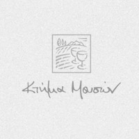 ktima-mouswn